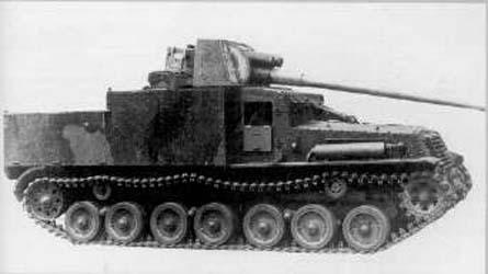 五式軽戦車とは (ゴシキケイセンシャとは) [単語記 …