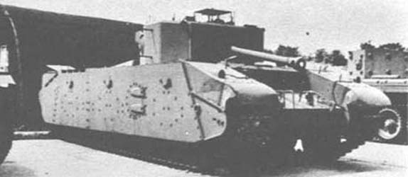 a33 excelsior heavy tank