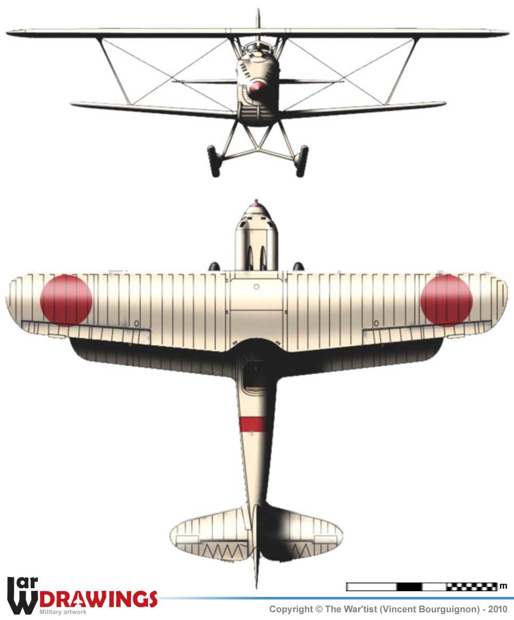 Kawasaki Ki-10-II Perry